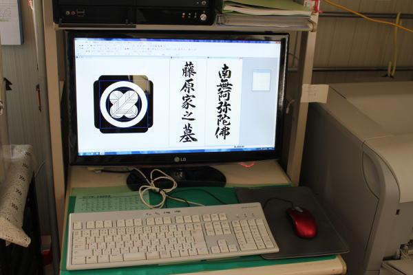 作業工程:4【文字原稿製作作業】